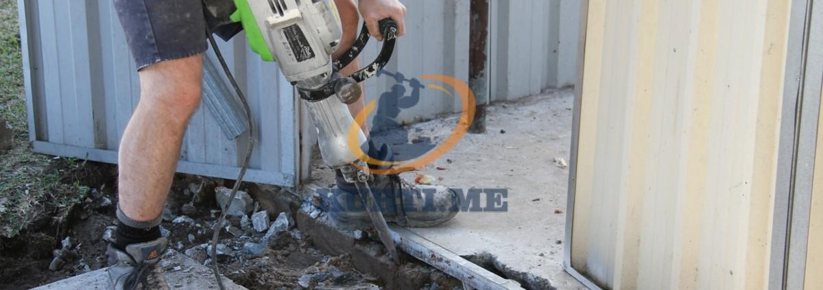 разрушаване на бетон в софия