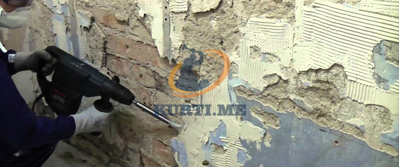 къртене събаряне на плочки в кухня баня софия