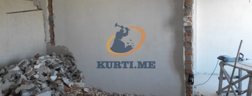 разрушаване на тухлени стени в софия