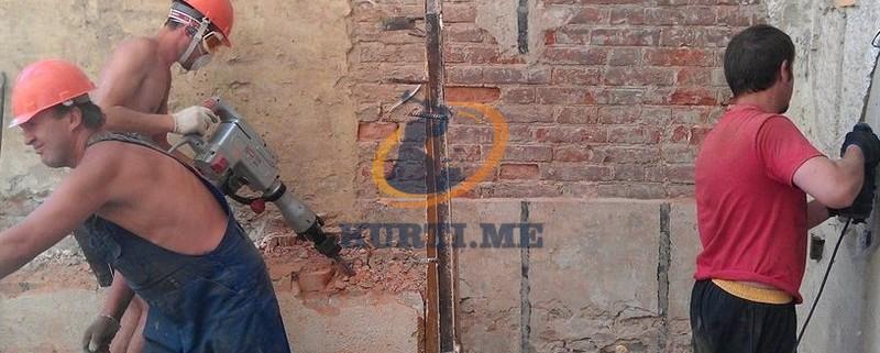 къртене и събаряне на тухлени стени в софия